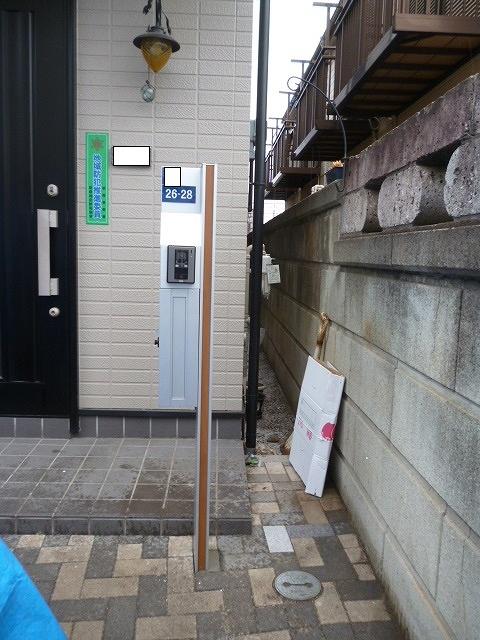 戸建て 外構 のリフォーム施工事...